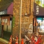 小好鮨 - お店は入口が2つあります