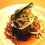 揚げ大根と和牛のステーキ