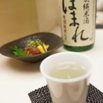 雷井土音 - 酒肴