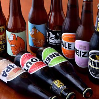 大阪が世界に誇る【箕面ビール】