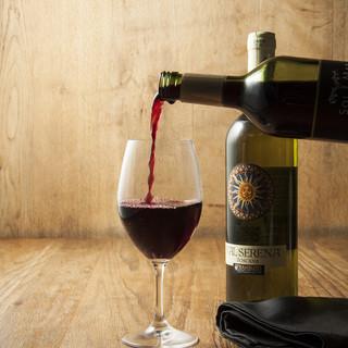 プレミアムなワインが約50種☆