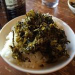らー麺 藤平 - 高菜on the ライス