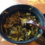 らー麺 藤平 - 高菜