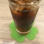 畑deきっちん - アイスコーヒー