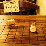 虹色cafe -