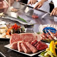 鉄板焼「天王洲」 - 厳選された食材の数々
