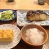 ますや - 料理写真:銀だら塩焼き定食1,050円