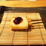 43655417 - チーズ+ブルーベリージャム