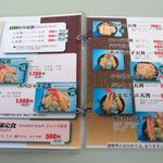 天ぷらの共栄 - 定食・天丼メニュー