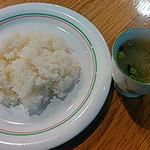 アルデンテ - 欧風定食セットのご飯&味噌汁