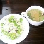 御汎家 Ohana - スープとサラダ