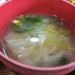 いちばん - 白菜・大根・わかめの味噌汁