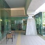 ぱんだかふぇ - 1階にあるカフェです☆♪