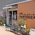 パルテンツァ  - かわいいお店です☆♪