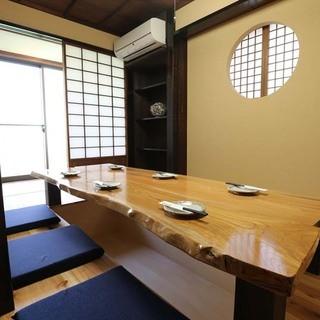 茶室風個室(掘りごたつ)