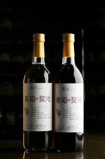 ビストロガストロス - 山梨のワイナリー直送の葡萄ジュースもあります。