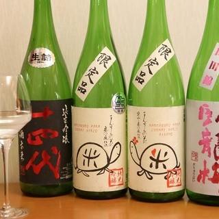 ~美味しく飲む「日本酒スタイル」~
