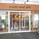 ココロスコーンカフェ -