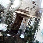 アトリエ Kunugi - 左手のカフェスペース外観だよ√