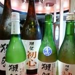 魚我志 むさし - 人気の『獺祭』も限定酒が続々入荷☆