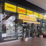 デニーズ - 店舗外観(2015年10月)