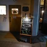 シャトン - お店の入り口