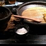 山元麺蔵 - 完食でーす!
