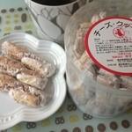 洋菓子 赤ずきん -