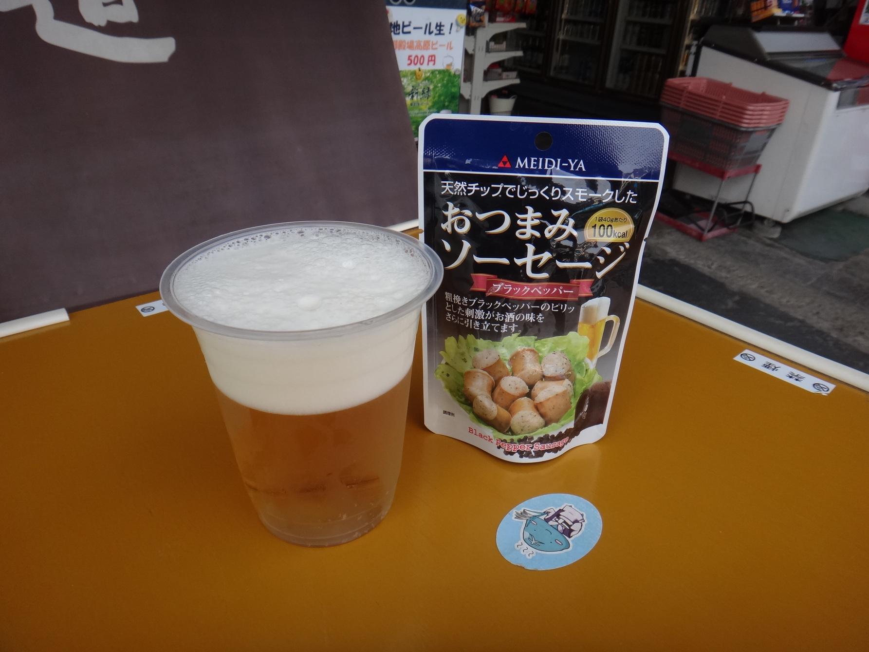 上総屋酒店