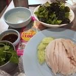 ガイトーンShinbashi - カオマンガイ800円+パクチーサラダ350円