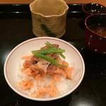 壽山 - お願いしてやってもらったご飯。