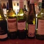 Vin Vino -