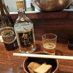 潮来 - キリンラガー大瓶570円、キープボトル「伝説」1,860円