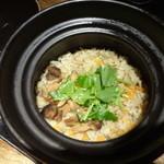 玉の井 - ご飯