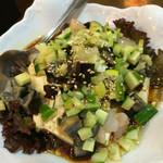 43675987 - 海鮮ピータン豆腐 500円