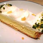 トラスパレンテ - クリームチーズレモンケーキ