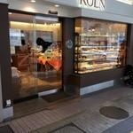 ケルン - お店の外観
