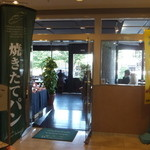 Cafe Lounge 凛 - 入口