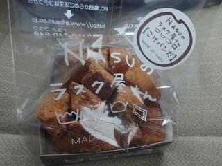 NASUのラスク屋さん - 不動の1番人気【こげぱんだ】!!