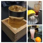 43681579 - 久保田・生搾りグレープフルーツのレッドサワー・生搾りオレンジの桃色スカッシュ
