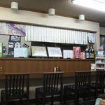 東寺うどん - 店内(2015.10)