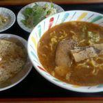 リトルチャイナ - みそラーメンと半チャーハンのセット 700円