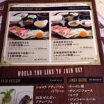 43691047 - すき焼きもいいけど‥しゃぶしゃぶ食べたい〜