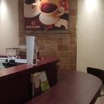 サンエバーコーヒーハウス - シンプルな店内♪