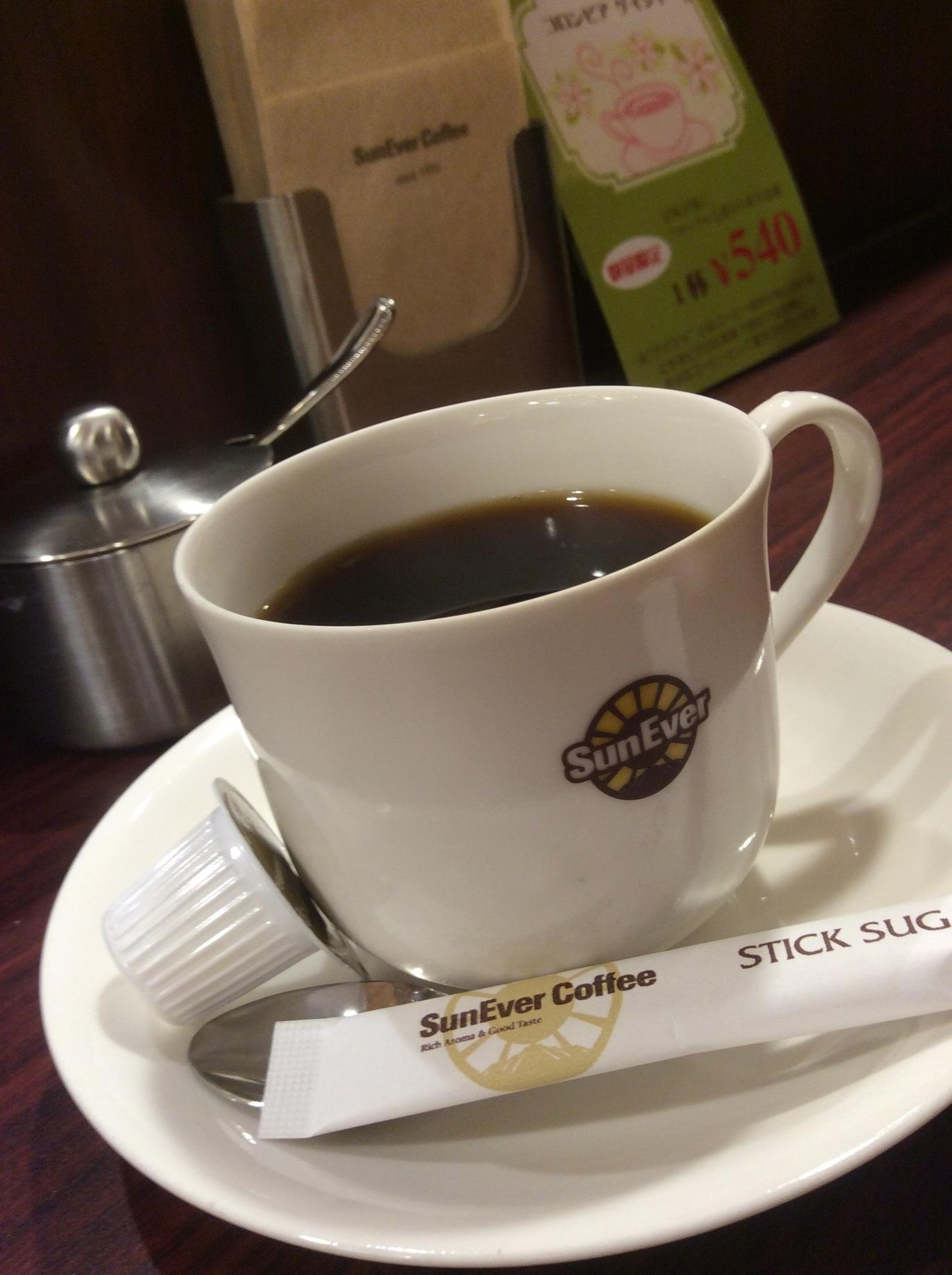 サンエバーコーヒーハウス あべのハルカス店