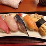 43694719 - お寿司