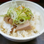 フカクサ製麺食堂 - ミニチャーシュー丼