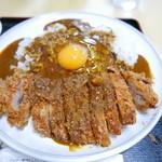 かつ廣 - 大厚ロースカツカレー(1240円)生卵on