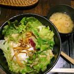437574 - ロコモコ(?)丼