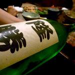 地どりや 隆勝 - 純米酒「隆勝」